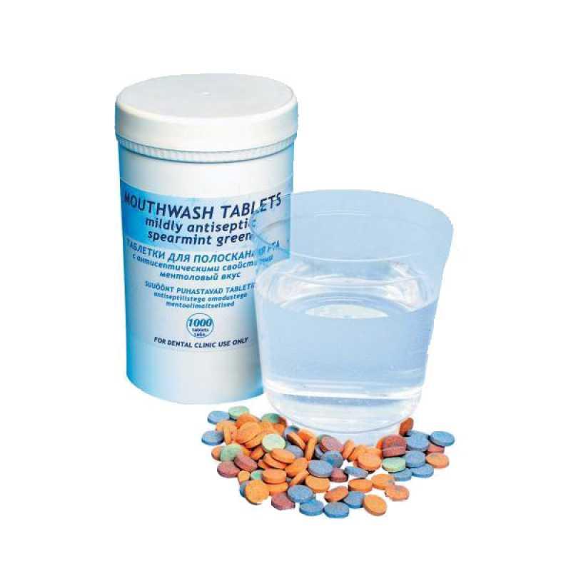 Таблетки антисептические ментоловые (уп.1000шт.) Dentstar