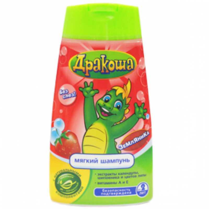 Дракоша Шампунь для детей  Земляника 240мл