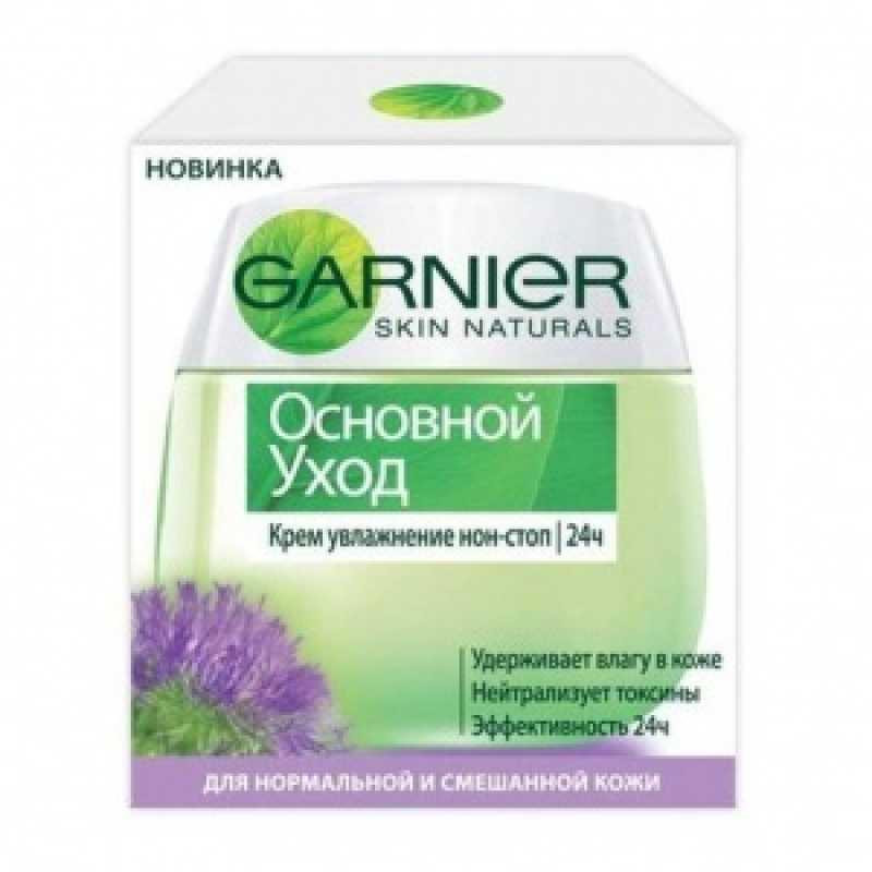 GARNIER Основной уход   Крем для НОРМ. и СМЕШ. (увлажнение) 50мл