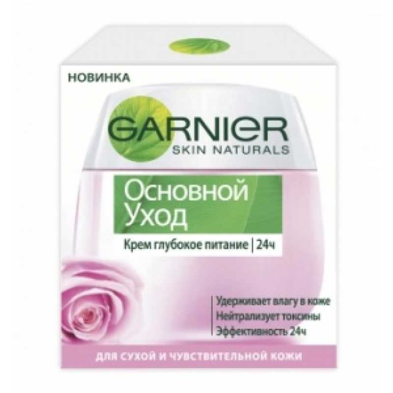 GARNIER Основной уход   Крем для СУХ. и ЧУВСТ. (глубокое питание) 50мл   роза