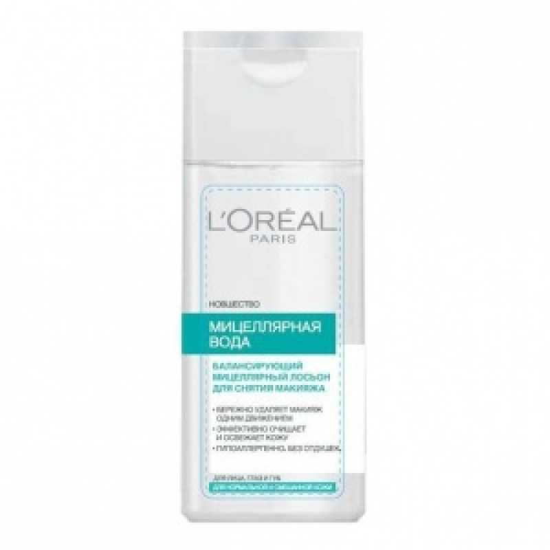 L,OREAL  Абсолютная Нежность мицеллярнаярная вода для норм. и смеш. кожи 200мл