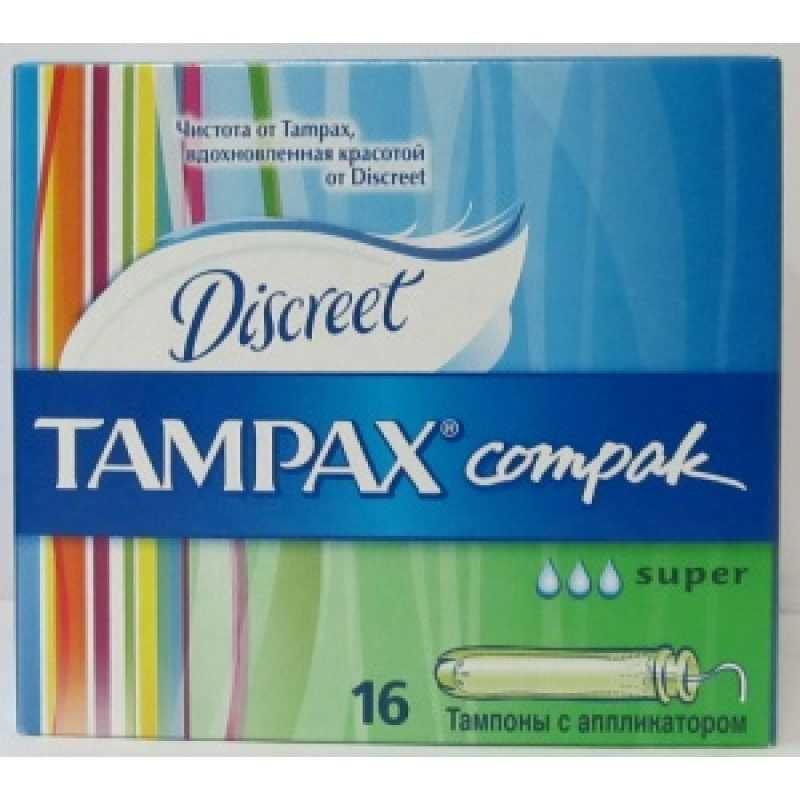 Tampax  Компакт 16шт. Супер