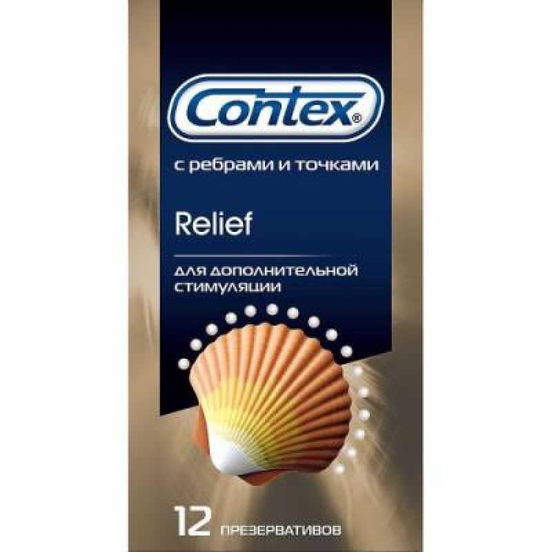 CONTEX Relief №12