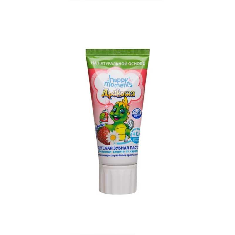 Детская гелевая зубная паста Дракоша, со вкусом клубники, 60 мл
