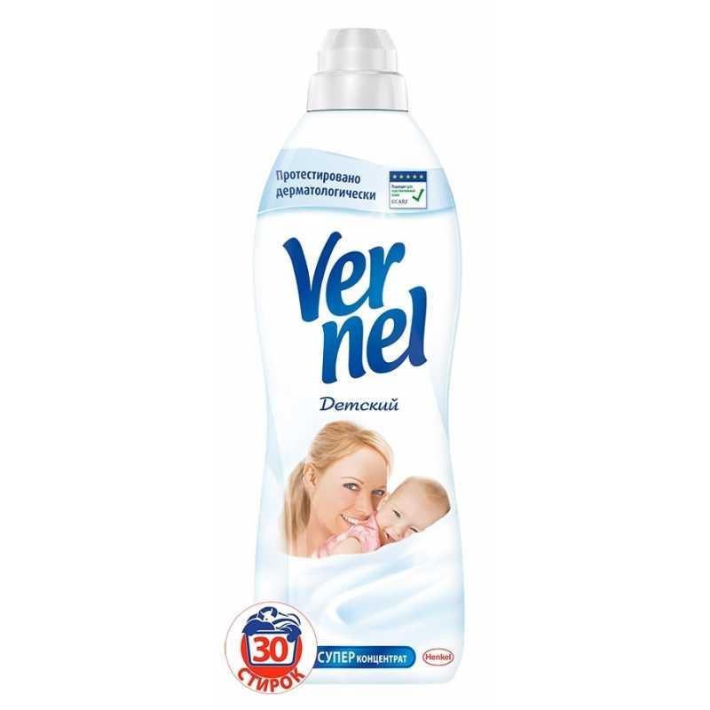 Кондиционер для белья концентрированный Vernel Детский, 910 мл