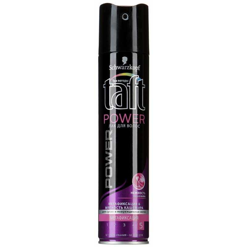 Лак для волос Taft Три погоды Power Нежность кашемира, 225 мл