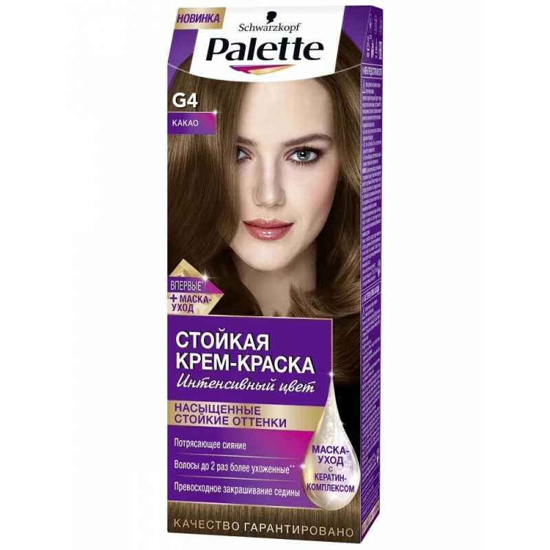 Краска для волос Palette G4 Какао, 50 мл