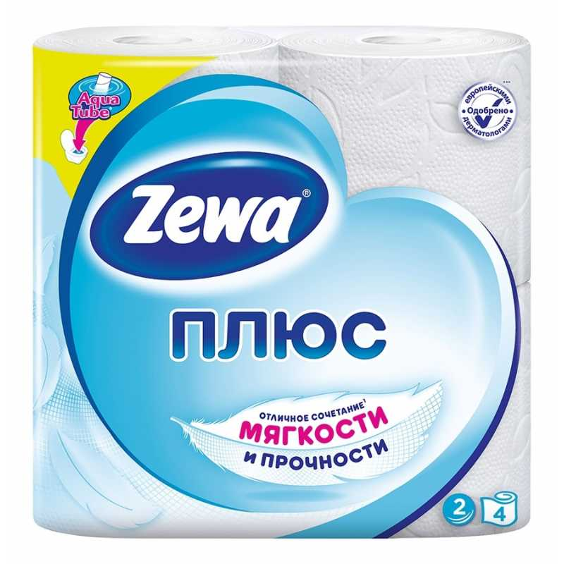 Туалетная бумага Zewa Плюс Белая, 2 слоя 4 рулона