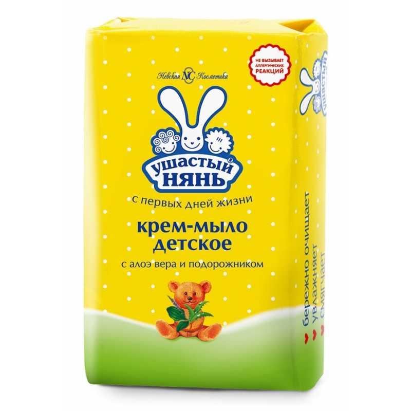 Крем-мыло Ушастый нянь с алоэ вера и подорожником, 90 гр