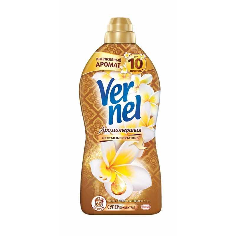 Кондиционер для белья концентрированный Vernel Ароматерапия Ваниль и Цитрус, 1,82 л