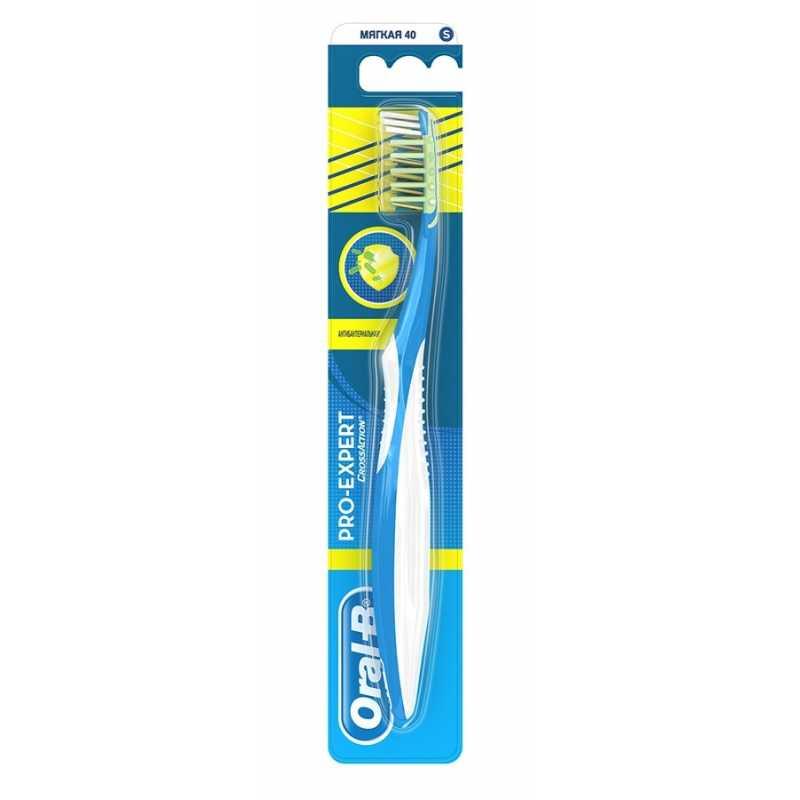 Зубная щетка Oral-B ProExpert Антибактериальная, средней жесткости