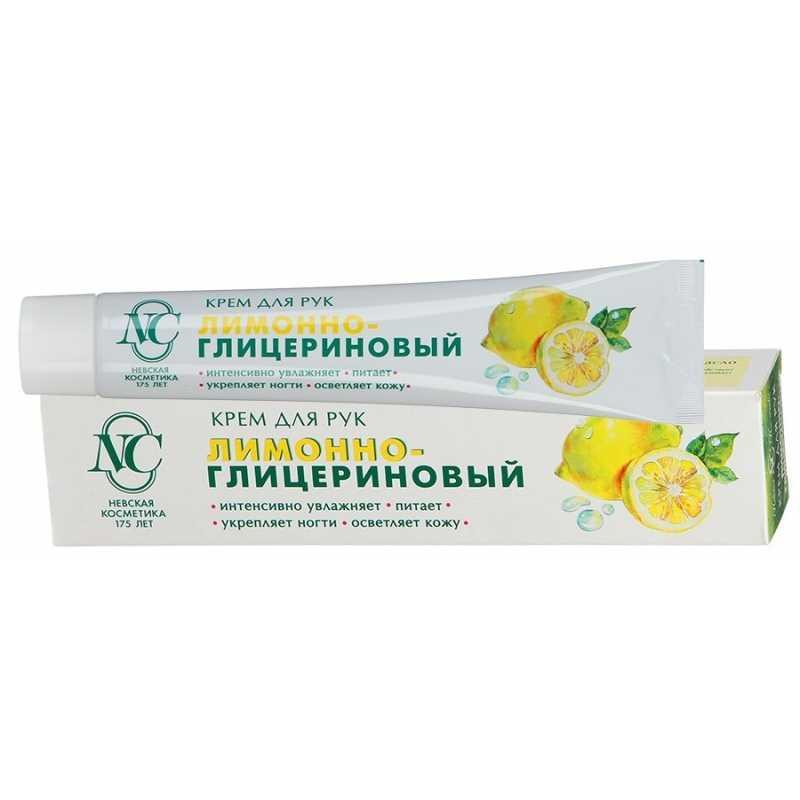 Крем для рук Невская Косметика Лимонно-глицериновый, 50 мл
