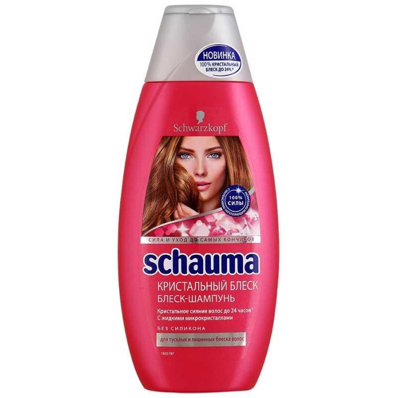 Шампунь Schauma Кристальный Блеск для тусклых и лишенных блеска волос, 380 мл