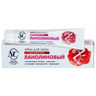 Крем для лица Невская Косметика Ланолиновый, 40 мл