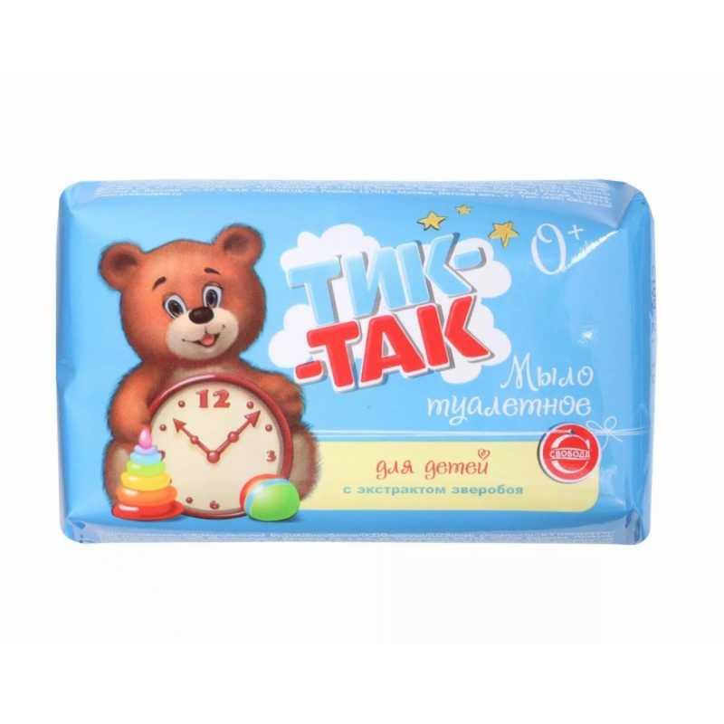 Мыло Тик-так, детское, (Свобода), 150 гр