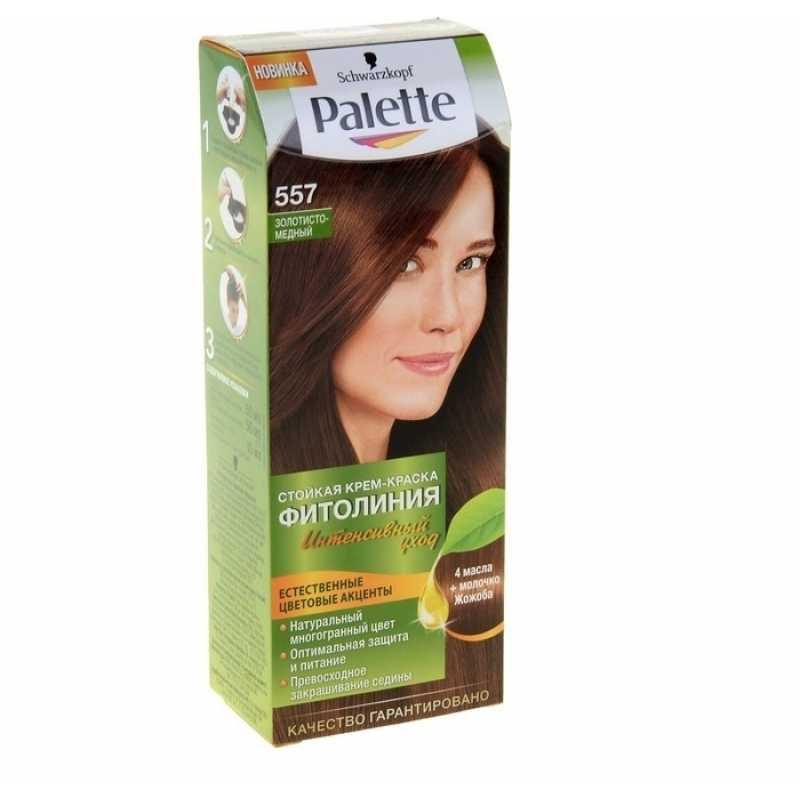 Краска для волос Palette Фитолиния 557 Золотисто-медный, 50 мл