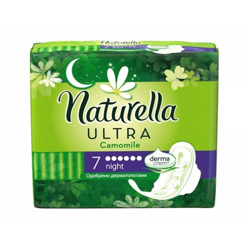 Прокладки Naturella Ultra Night duo 14 шт