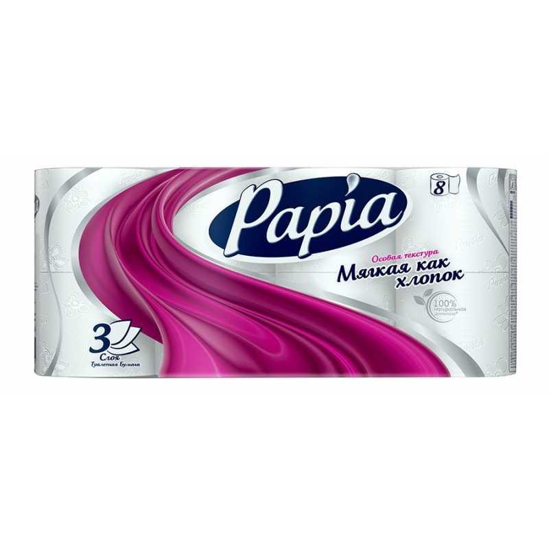 Туалетная бумага Papia белая 3 слоя, 8 рулонов