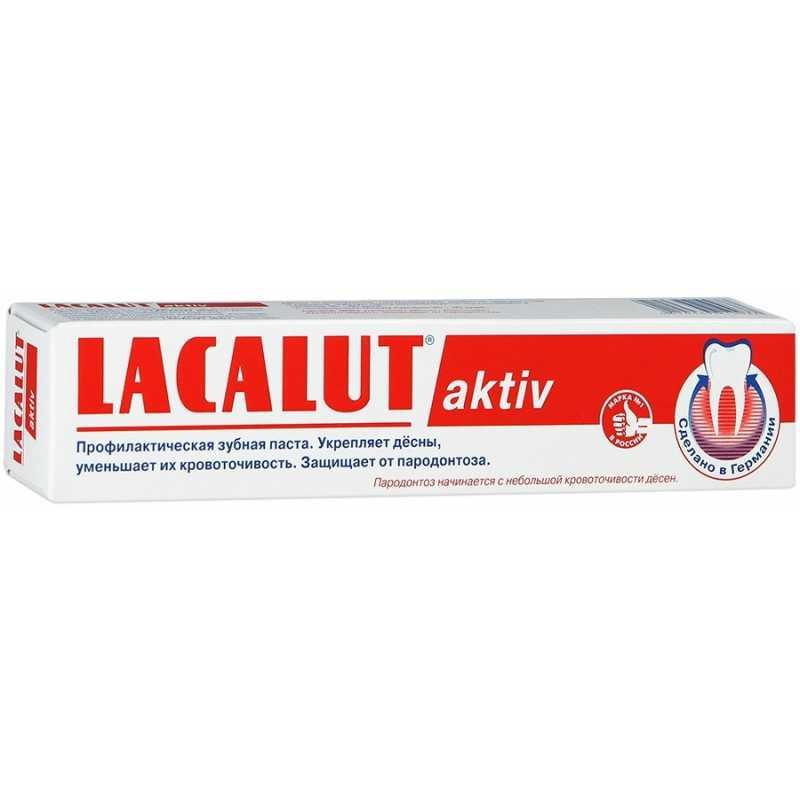 Зубная паста Lacalut Aktiv, 75 мл