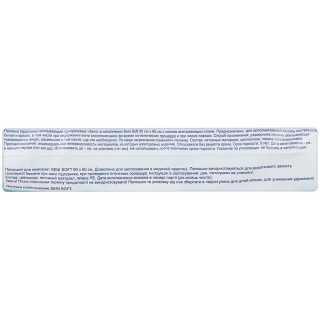Пеленки Seni soft гигиенические, урологические, размер 60*90см, 5 шт