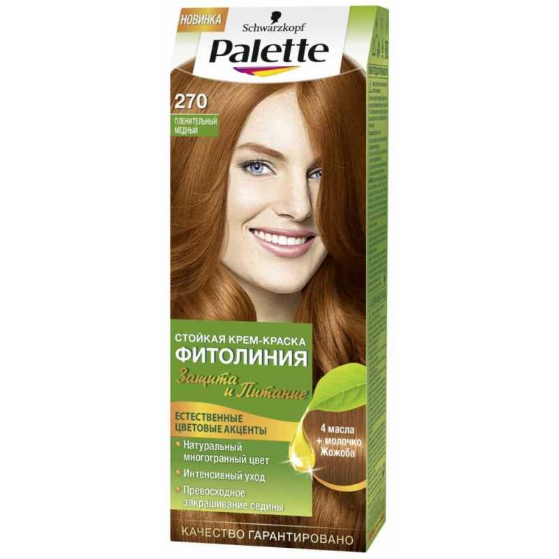 Краска для волос Palette Фитолиния 270 Пленительный медный, 50 мл