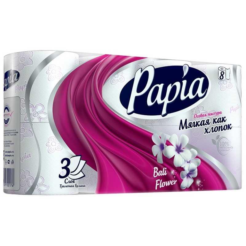 Туалетная бумага Papia Балийский цветок 3 слоя, 8 рулонов