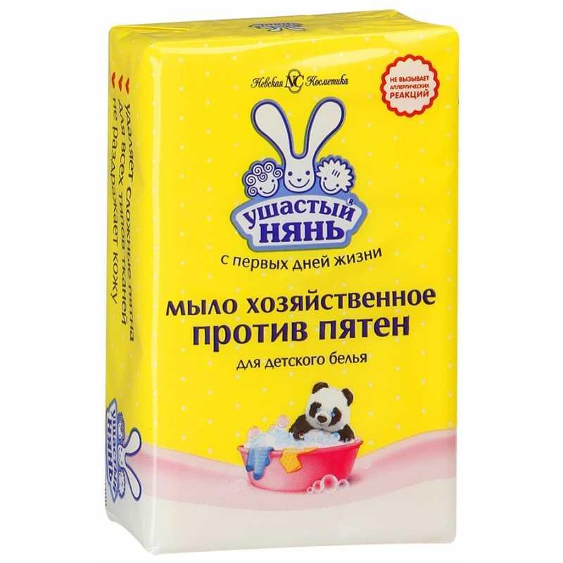 Мыло Ушастый нянь для детского белья, хозяйственное против пятен, 180 гр