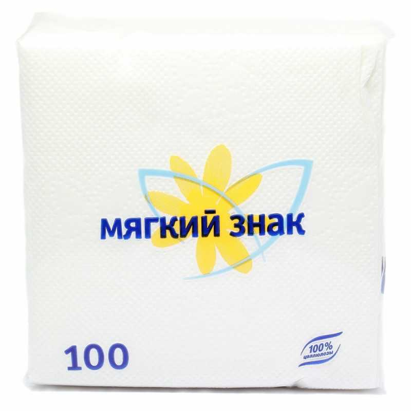 Салфетки бумажные Мягкий знак, 100 шт