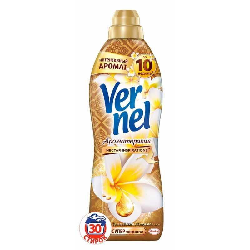 Кондиционер для белья концентрированный Vernel Ароматерапия Ваниль и Цитрус 910 мл