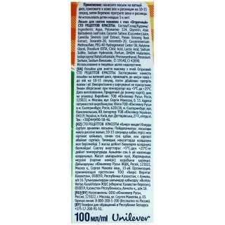 Лосьон Сто рецептов красоты Огуречный для снятия макияжа с глаз, 100 мл
