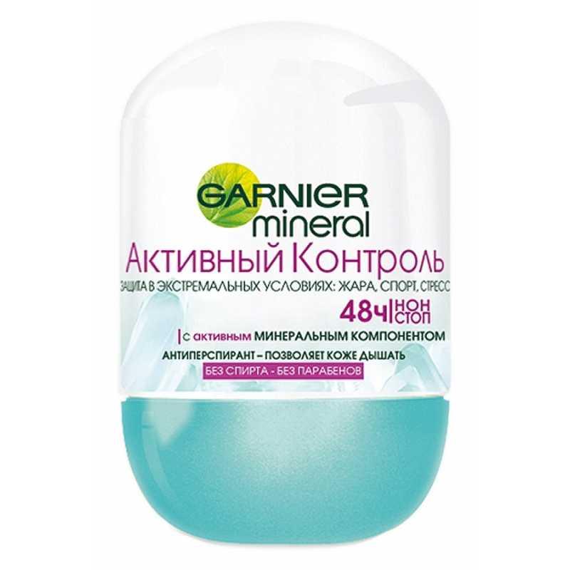 Дезодорант-антиперспирант роликовый Garnier Mineral Активный Контроль, 50 мл