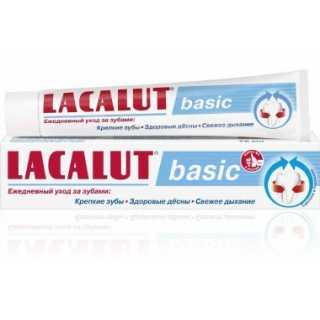 Зубная паста Lacalut Basic комплексная защита, 75 мл