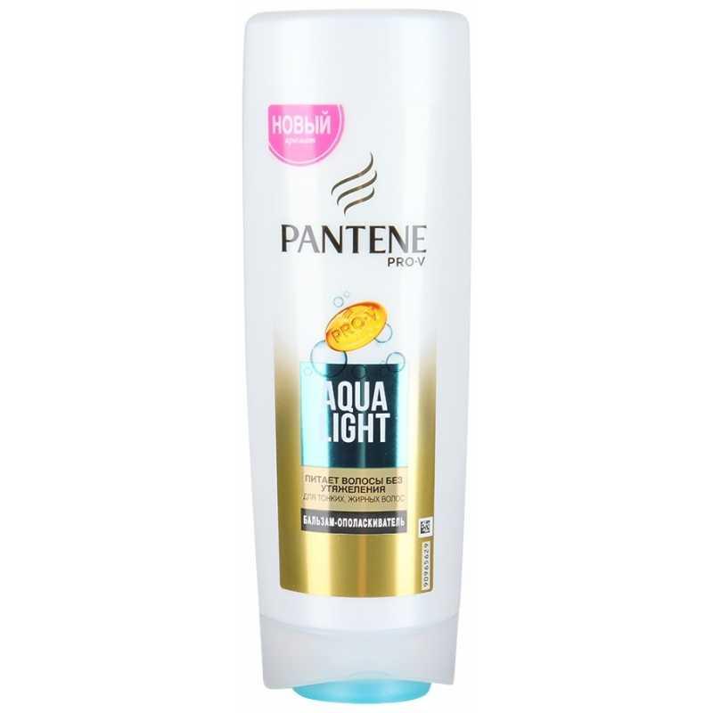 Бальзам-ополаскиватель Pantene Pro-V Aqua Light, 200 мл