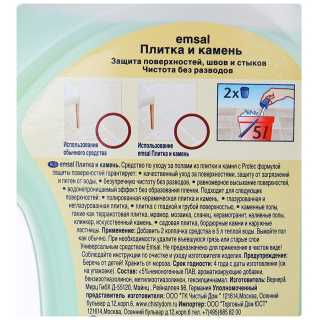 Средство Emsal для ухода за полами из плитки и камня, 1 л