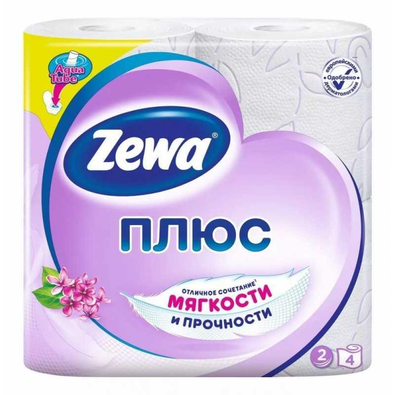 Туалетная бумага Zewa Плюс Аромат сирени, 2 слоя 4 рулона