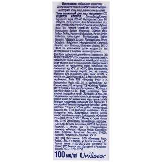 Тоник Сто рецептов красоты освежающий Увлажнение с соком алоэ, 100 мл