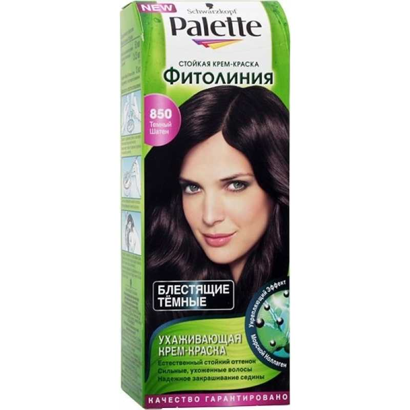 Краска для волос Palette Фитолиния 850 Темный Шатен, 50 мл