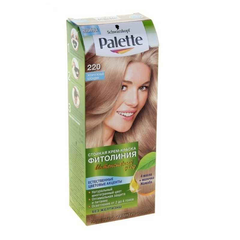 Краска для волос Palette Фитолиния 220 Жемчужный блондин, 50 мл