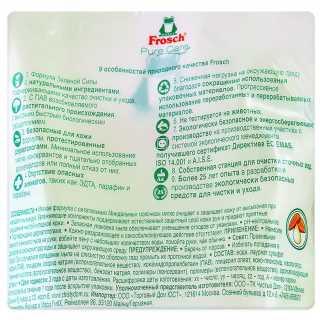 Ухаживающее жидкое мыло для рук Frosch, Миндальное молочко, запасная упаковка, 500 мл