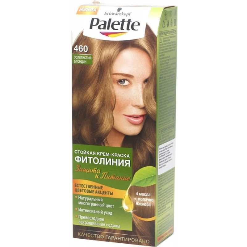 Краска для волос Palette Фитолиния 460 Золотистый блондин, 50 мл
