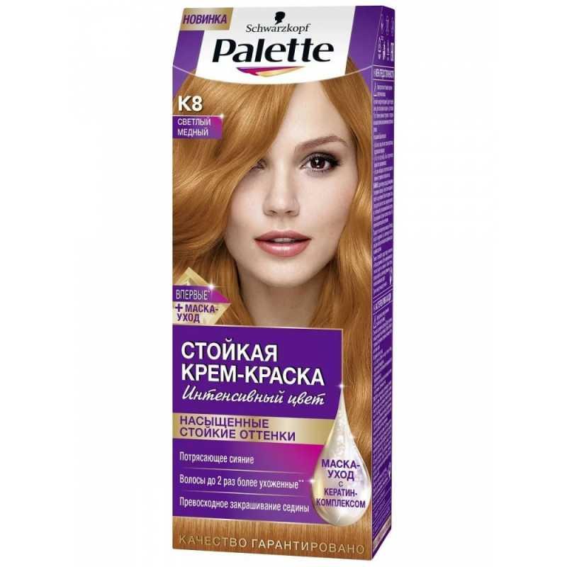 Краска для волос Palette K8 Светлый медный, 50 мл