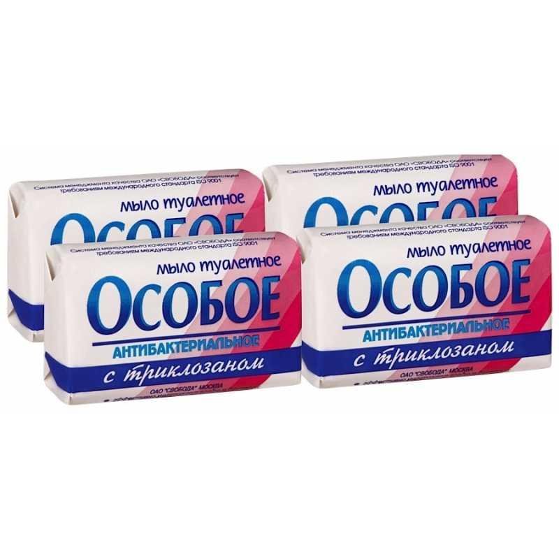 Мыло Свобода Особое с триклозаном антибактериальное, 100 гр
