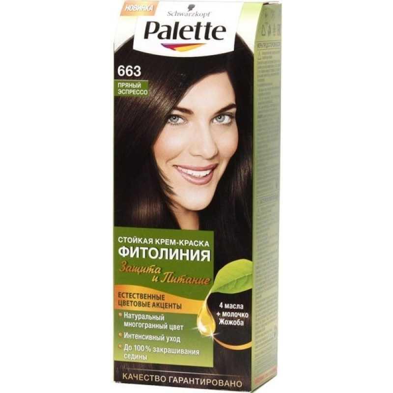 Краска для волос Palette Фитолиния 663 Пряный эспрессо, 50 мл