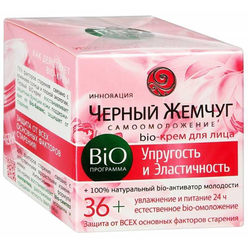 Крем для лица Черный жемчуг Bio программа Упругость и эластичность, 36+ лет, 50 мл