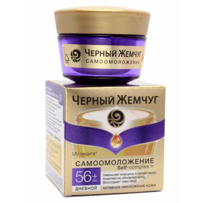 Крем для лица Черный жемчуг дневной 56+ лет, 50 мл
